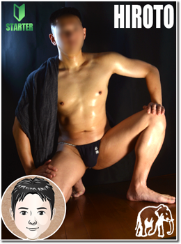 大翔(Hiroto)